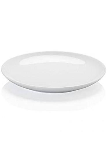 Frühstücksteller 20 cm - CUCINA Weiß/WHITE - Arzberg - 42100-590003-10220