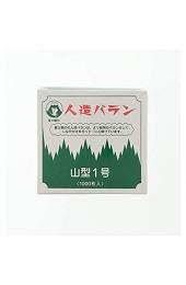 Sushi Deko-Gras Baran Garnish 1000 Stück Made in Japan